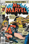 Cover for Ms. Marvel (Marvel, 1977 series) #17 [British Price Variant]