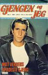Cover for Gjengen og jeg (Semic, 1980 series) #1/1981
