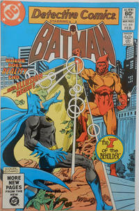 Cover Thumbnail for Detective Comics (DC, 1937 series) #511 [Direct Edition]