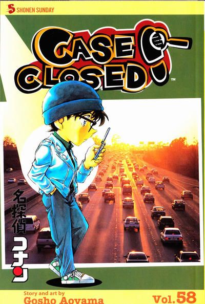 Cover for Case Closed (Viz, 2004 series) #58