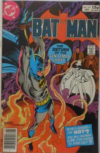 Cover Thumbnail for Batman (DC, 1940 series) #319 [British]