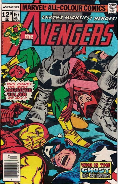 Cover for The Avengers (Marvel, 1963 series) #157 [Regular Edition]