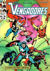 Cover Thumbnail for Los Vengadores (Novedades, 1981 series) #58