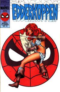 Cover Thumbnail for Edderkoppen (Interpresse, 1984 series) #2/1985