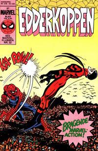Cover Thumbnail for Edderkoppen (Interpresse, 1984 series) #5/1985