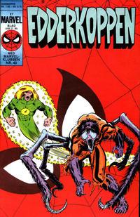 Cover Thumbnail for Edderkoppen (Interpresse, 1984 series) #7/1985