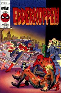 Cover Thumbnail for Edderkoppen (Interpresse, 1984 series) #9/1985