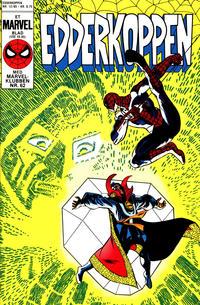Cover Thumbnail for Edderkoppen (Interpresse, 1984 series) #12/1985