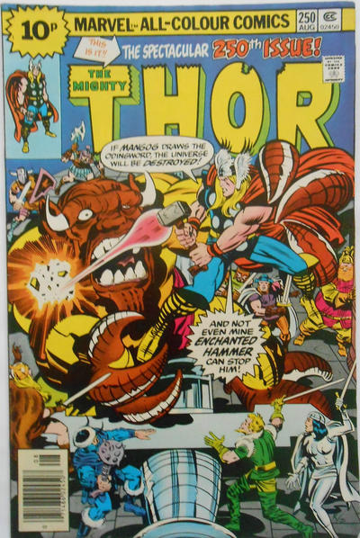 Cover for Thor (Marvel, 1966 series) #250 [25¢ Cover Price]