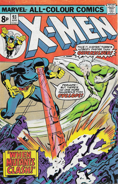 Cover for The X-Men (Marvel, 1963 series) #93 [Regular Edition]