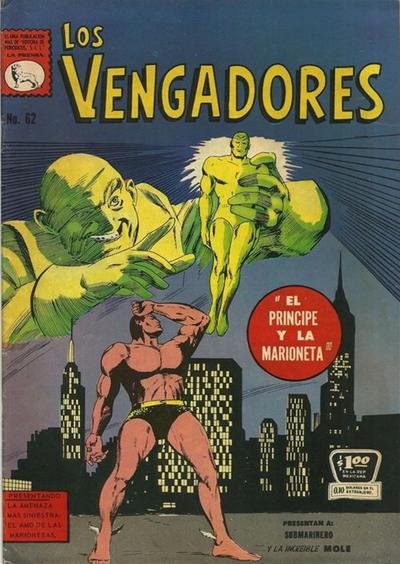 Cover for Los Vengadores (Editora de Periódicos La Prensa S.C.L., 1965 series) #62