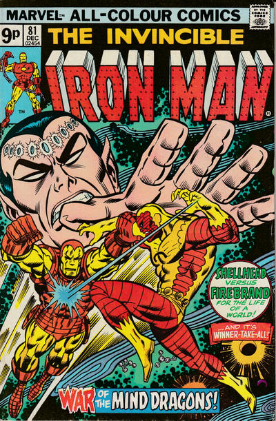 Cover for Iron Man (Marvel, 1968 series) #81 [Regular Edition]