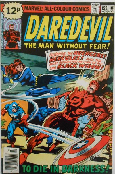 Cover for Daredevil (Marvel, 1964 series) #155 [Regular Edition]