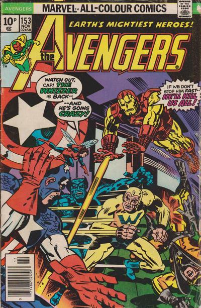 Cover for The Avengers (Marvel, 1963 series) #153 [Regular Edition]