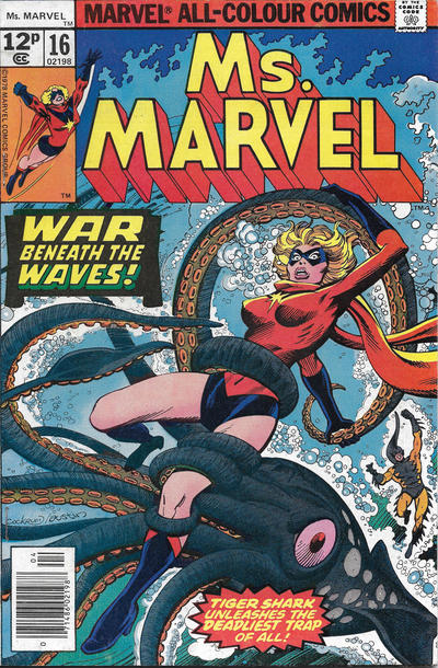 Cover for Ms. Marvel (Marvel, 1977 series) #16 [Regular Edition]