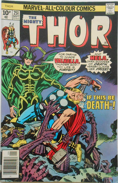 Cover for Thor (Marvel, 1966 series) #251 [Regular Edition]