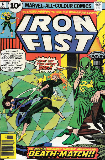Cover for Iron Fist (Marvel, 1975 series) #6 [25¢ Cover Price]