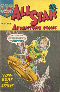 Cover Thumbnail for All Star Adventure Comic (K. G. Murray, 1959 series) #82