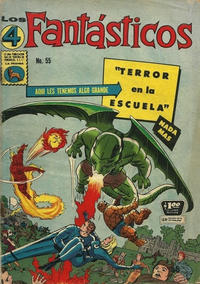 Cover Thumbnail for Los 4 Fantásticos (Editora de Periódicos La Prensa S.C.L., 1962 series) #55