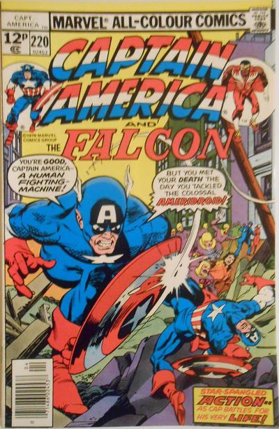 Cover for Captain America (Marvel, 1968 series) #220 [Regular Edition]