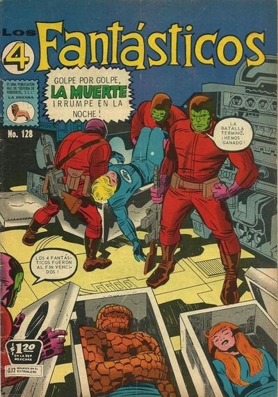 Cover for Los 4 Fantásticos (Editora de Periódicos La Prensa S.C.L., 1962 series) #128