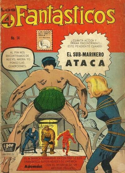 Cover for Los 4 Fantásticos (Editora de Periódicos La Prensa S.C.L., 1962 series) #14
