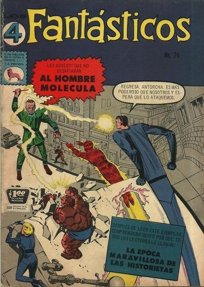 Cover for Los 4 Fantásticos (Editora de Periódicos La Prensa S.C.L., 1962 series) #24