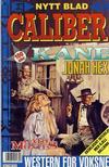 Cover for Caliber (Semic, 1994 series) #3/1994