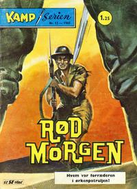 Cover Thumbnail for Kamp-serien (Serieforlaget / Se-Bladene / Stabenfeldt, 1964 series) #12/1965