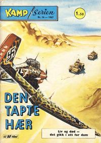 Cover Thumbnail for Kamp-serien (Serieforlaget / Se-Bladene / Stabenfeldt, 1964 series) #16/1967