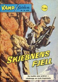 Cover Thumbnail for Kamp-serien (Serieforlaget / Se-Bladene / Stabenfeldt, 1964 series) #29/1970