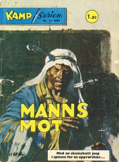 Cover for Kamp-serien (Serieforlaget / Se-Bladene / Stabenfeldt, 1964 series) #51/1970