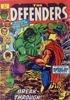 Cover for The Defenders (Yaffa / Page, 1977 series) #4