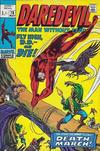 Cover for Daredevil (Marvel, 1964 series) #76 [British]