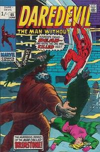 Cover Thumbnail for Daredevil (Marvel, 1964 series) #65 [British]