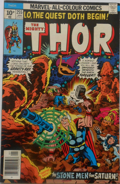 Cover for Thor (Marvel, 1966 series) #255 [Regular Edition]