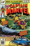 Cover for Captain Marvel (Marvel, 1968 series) #60 [Regular Edition]