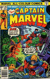 Cover Thumbnail for Captain Marvel (1968 series) #46 [British Price Variant]