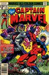 Cover Thumbnail for Captain Marvel (1968 series) #55 [British]