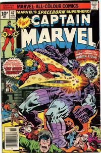 Cover for Captain Marvel (Marvel, 1968 series) #47 [Regular Edition]