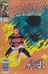Cover Thumbnail for Daredevil (1964 series) #254 [Newsstand]