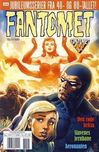 Cover Thumbnail for Fantomet (Hjemmet / Egmont, 1998 series) #6/2016