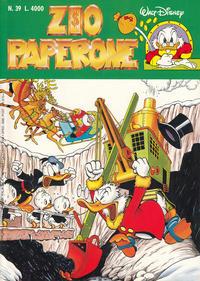 Cover Thumbnail for Zio Paperone (Disney Italia, 1990 series) #39