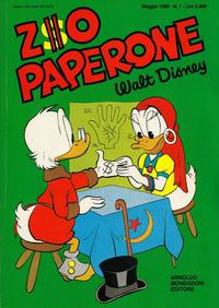 Cover Thumbnail for Zio Paperone (Arnoldo Mondadori Editore, 1987 series) #7