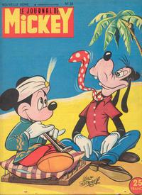 Cover Thumbnail for Le Journal de Mickey (Disney Hachette Presse, 1952 series) #34