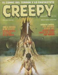 Cover Thumbnail for Creepy (Toutain Editor, 1979 series) #17