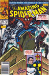 Cover Thumbnail for The Amazing Spider-Man (1963 series) #356 [Newsstand Edition]