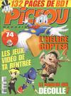 Cover for Picsou Magazine (Disney Hachette Presse, 1972 series) #451