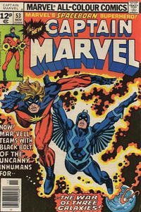 Cover for Captain Marvel (Marvel, 1968 series) #53 [Regular Edition]