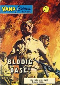 Cover Thumbnail for Kamp-serien (Serieforlaget / Se-Bladene / Stabenfeldt, 1964 series) #34/1974
